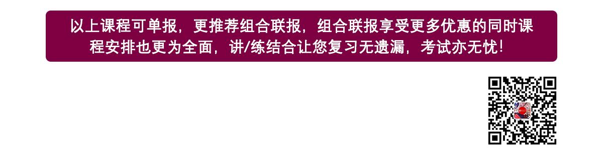 各班次课程安排---副本_03.jpg