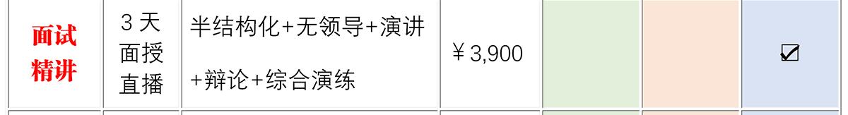 课程安排2---副本_06.png